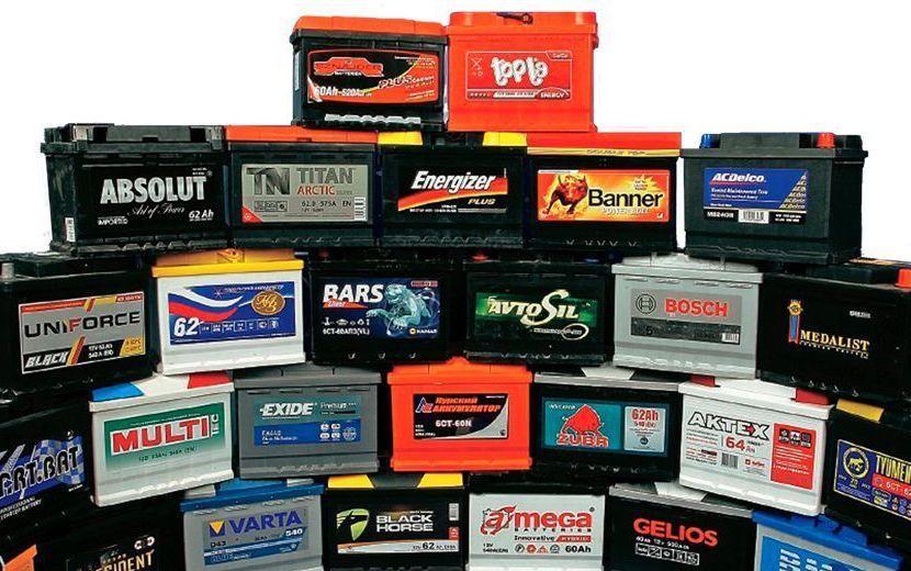 Куплю ваш отработанный аккумулятор!