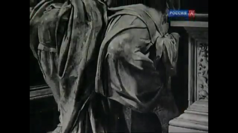 Сияющий Камень. (Фильм о Микеланджело) / Shining Stone. (A Film About Michelangelo)