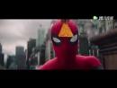 Человек Паук Возвращение Домой Реклама Doritos