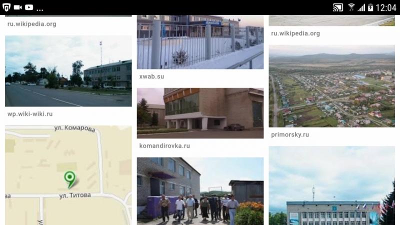 Обзор на село Чугуевка. Люди-орки.