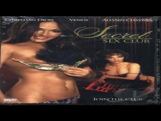 Francis Locke -Secret Sex Club  -(2003 ) Allysin Chaynes, Christian Dion, Frank Fortuna