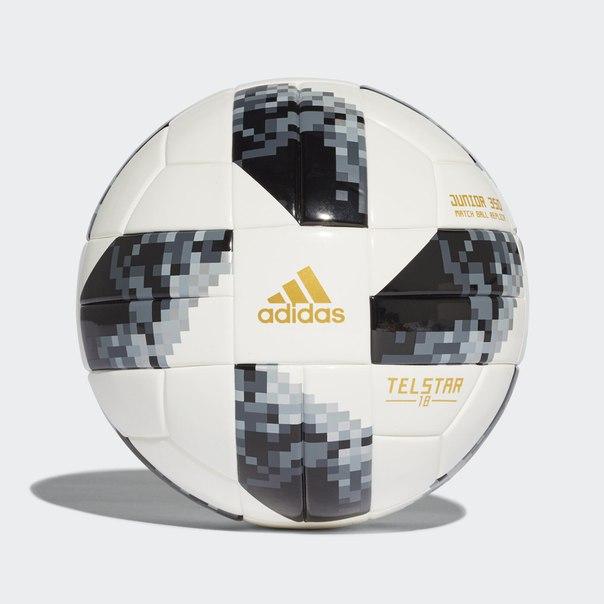 Футбольный мяч FIFA World Cup Junior 350