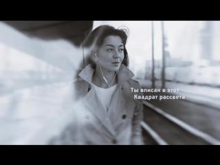 BrainStorm feat. Марина Кравец - Как я искал тебя
