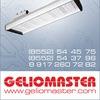GELIOMASTER ™ Светильники и электростанции