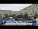 CAMPANIA DE CONFORMARE A PERSOANELOR CARE OFERĂ ÎN CHIRIE APARTAMENTE