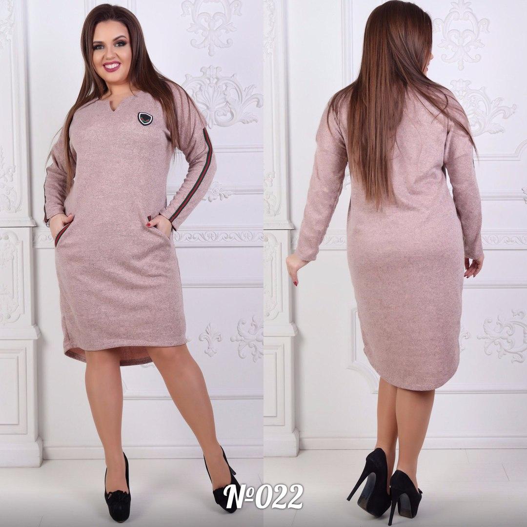 платье 022