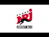 Радио Энерджи Ачинск 88.0 FM