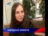 Народные новости_02.03.18
