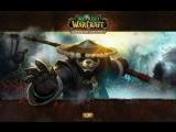 World of Warcraft_ Terasbetoni - Taivas lyo tulta