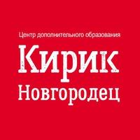 Логотип МЕЖДУНАРОДНЫЙ ЦЕНТР МЕНТАЛЬНОЙ АРИФМЕТИКИ КИРИК
