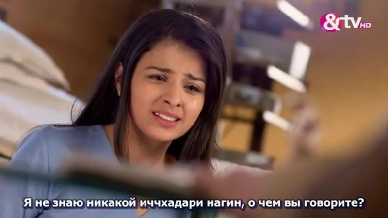 Наша неполная история 92 серия с русскими субтитрами