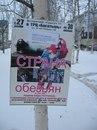 Олег Кузин фотография #8