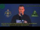 Мэтт Дэймон говорит об ИЛЛЮМИНАТАХ | ВНЗ!