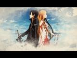 AMV Мастера меча онлайн Sword Art Online SAO - прошу тебя, не умирай(Александр Лир)