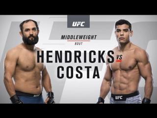 UFC 217 Средний вес Джони Хендрикс — Паоло Коста