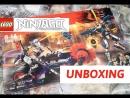LEGO Ninjago Киллоу против Самурая X (70642)-UNBOXING