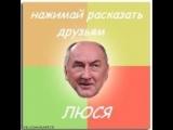 Воронин Николай Петрович Специально Для Канала Стс