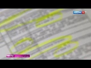 Жертвы долевых рейдеров объединились против столичного нотариуса - Россия 24