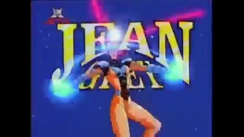 Люди-Икс Заставка _ X-Men(1992) - opening (Russian).flv
