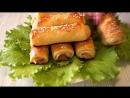 Быстрые закусочные трубочки - для пикника, завтрака или ужина!