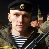 Евгений Басалаев