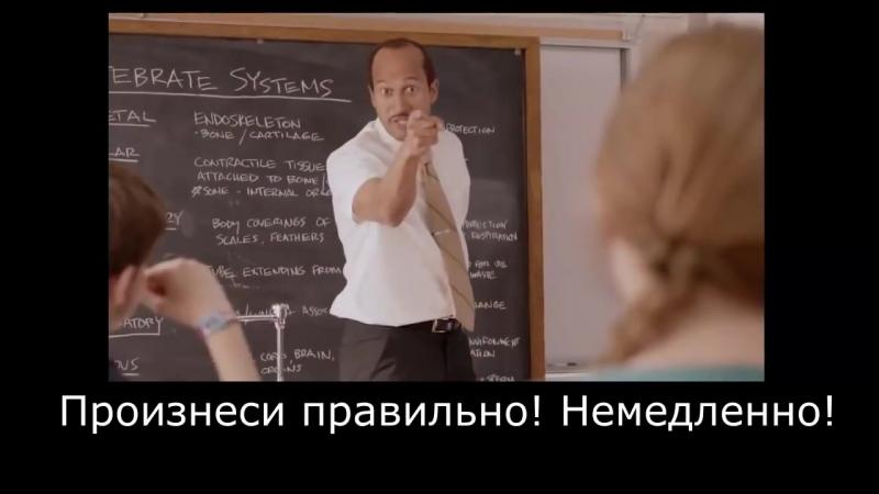 Учитель из Гетто.