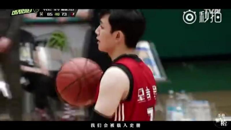 Oh Seung Hoon basketball ace - Buzzer Beater FMV (Cr. 苏格不加糖)