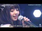 Nogizaka46 - Itsuka Dekiru Kara Kyou Dekiru (Music Station от 12 января 2018)