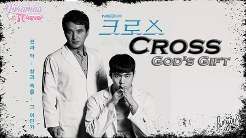 Cross God's Gift [EP03] DoramasTC4ever