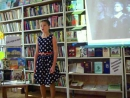 Иванова Яна 8-А- победительница конкурса чтецовМой город-город героев.03.10.17г