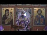 Слово митрополита Савватия  в день Воздвижения Честного и Животворящего Креста Господня