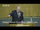 Депутаты истерят по поводу фильма Смерть Сталина __ 24.01.18