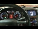 Opel Insignia + StarLine A94