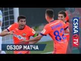 Тосно (мол.) — ПФК ЦСКА (мол.) — 0:1