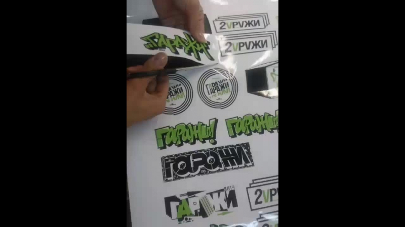 Граффити фестиваль ГАРАЖИ