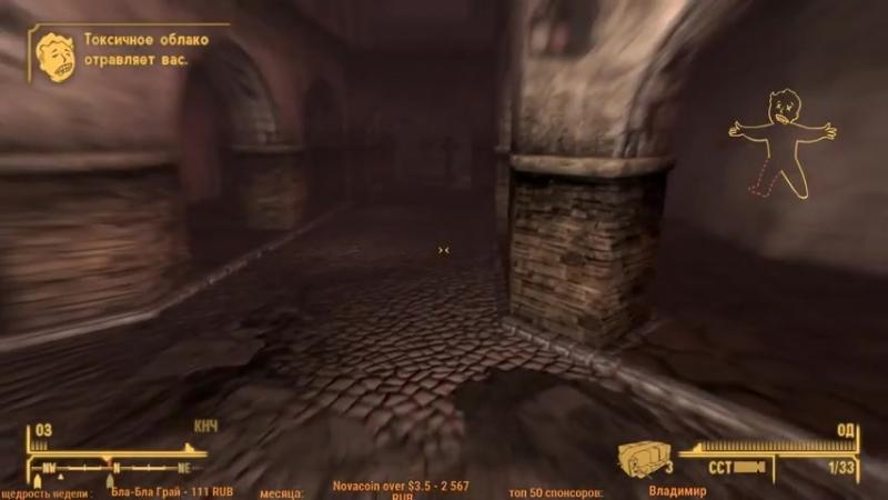 5 Fallout New Vegas Прохождение {5} » Freewka.com - Смотреть онлайн в хорощем качестве