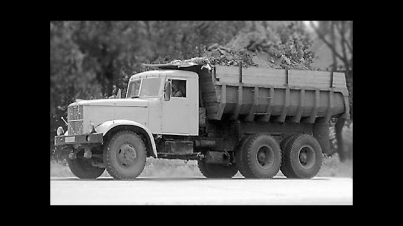 Дорога на север 1981