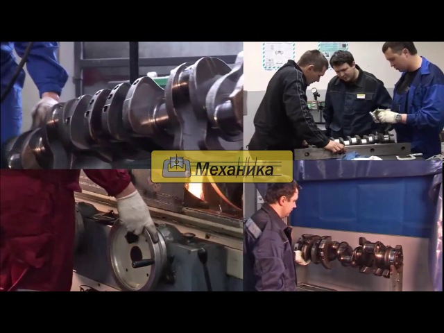 Ежегодный Деловой форум участников рынка автокомпонентов и ремонтных предприя ...