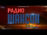 Денис Майданов на радио шансон