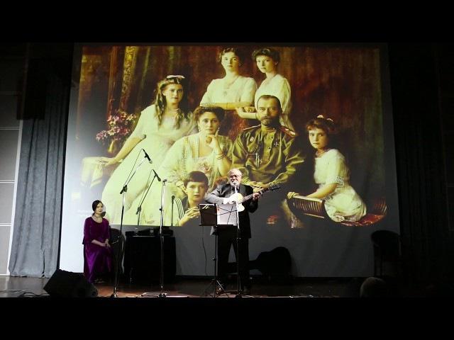 Виктор Дзансолов - ЭМАЛЕВЫЙ КРЕСТИК (Эмалевый крестик в петлице…)