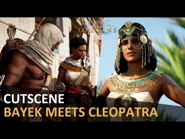 Assassin's Creed Origins - Bayek meets Cleopatra | All Cutscenes