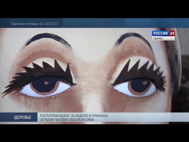 «Вино из одуванчиков»: в Перми увидели кукольный мюзикл
