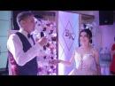 Жених красиво поёт для невесты.Песня от жениха