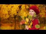 Детская песня про осень  Осень в лесу