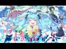 Nightcore ♥ Whirlwind (S3RL feat. Krystal)