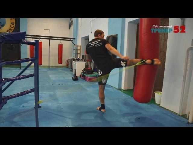 Скорость ударов ногами Как увеличить скорость и силу удара crjhjcnm elfhjd yjufvb rfr edtkbxbnm crjhjcnm b cbke elfhf