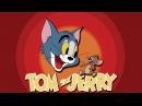 Том и Джерри все серии подряд в хорошем качестве