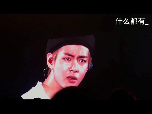 171015 BTS (방탄소년단) Taehyung at Wings Tour KYOCERA DOME Osaka Day 2 CR/©什么都有_