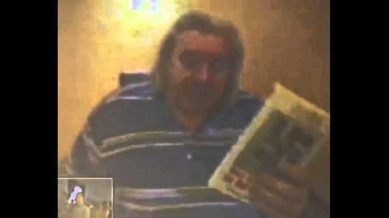 Лекция Николая Левашова История России в Москве 22 11 2008