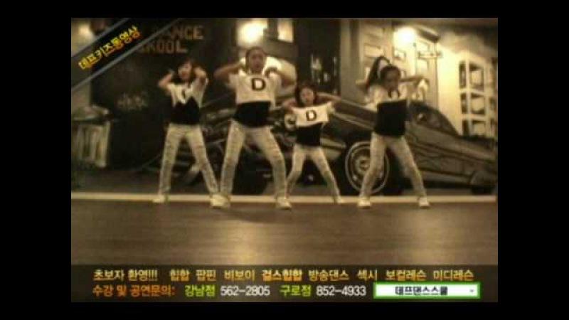 이효리(Lee Hyo Ri) Chitty Chitty Bang Bang Dance Cover 데프키즈댄스스쿨 수강생 월평가 최신가요 방송댄스